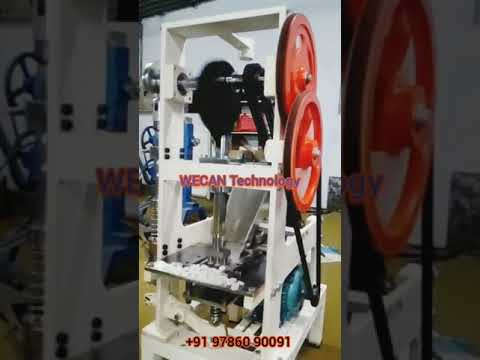 Karpuram Making Machine