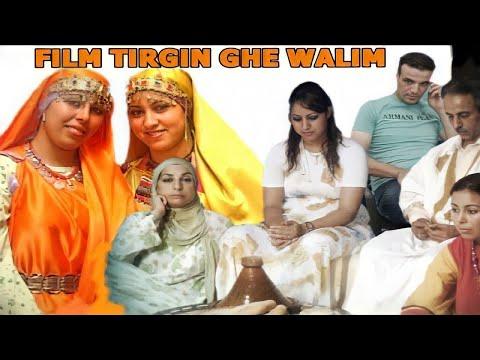 Tirguine Gh Walime Film Complet