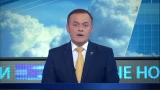 Главные новости. Выпуск от 17.08.2018