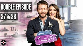 Ek Haseen Intiqam   Double Episode 37 & 38   Sweet Revenge   Turkish Drama   Urdu Dubbing   TKD