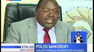 Majina ya maafisa walionaswa kwenye video wakimkung'uta mwanafunzi wa JKUAT yametolewa
