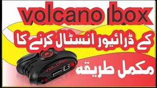 how to install volcano box drivers error update