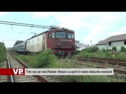Tren nou pe ruta Ploiești -Brașov cu opriri în toate stațiunile montane