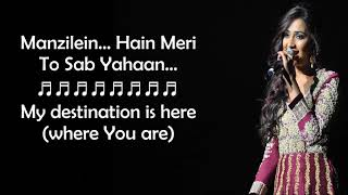 Kabhi Jo Baadal Barse Female Version Lyrics With   - YouTube