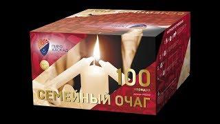 """""""Семейный очаг"""" PKU360 салют 100 залпов 1,2"""" от компании Интернет-магазин SalutMARI - видео"""