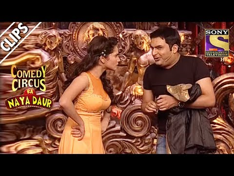 Download Kapil Sharma And Ankita Lokhande | Comedy Circus Ka Naya Daur HD Mp4 3GP Video and MP3