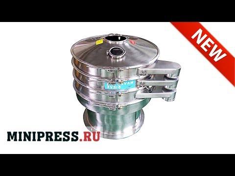 🔥Tamiz vibratorio industrial VS-04 extra video Minipress.ru