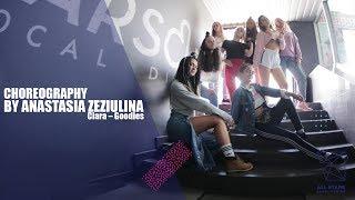 Ciara - Goodies. Choreography by Anastasia Zeziulina All Stars Dance Centre 2018