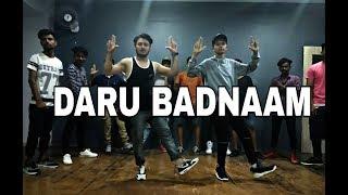 Daru Badnaam   Dance Video   Kamal Kahlon & Param Singh   Rishabh pokhriyal Choeography