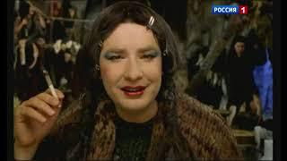 """Андрей Данилко - гадалка в мюзикле """"Снежная Королева"""""""