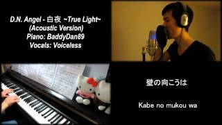 D.N. Angel - 白夜 ~True Light~ Acoustic Version (Piano + Vocal) ft. Voiceless