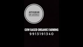 HOW TO DO ORGANIC FARMING  USING GIR COW PRODUCTS EPISODE-1