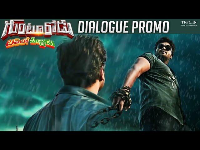 Gunturodu Dialogue Promo | Manchu Manoj | Pragya Jaiswal