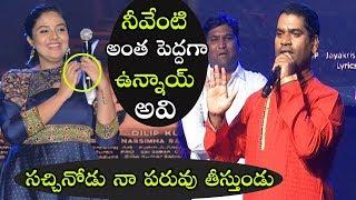Bithiri Sathi Non Stop Punches On Sreemukhi | Full Comedy | Telugu Varthalu
