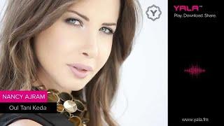 Nancy Ajram - Oul Tani Keda (audio)  نانسي عجرم - قول تاني كده - أغنية
