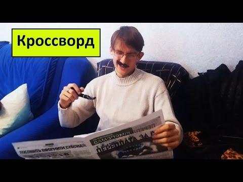 Василиса володина астрология обольщения. ключи к сердцу мужчины. энциклопедия отношений