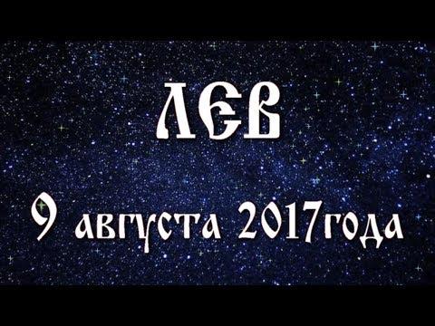 Гороскоп совместимости по году и созвездию