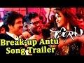 Dongata Telugu Movie Songs || Break-up Antu Song Trailer || Manchu Lakshmi || Adivi Sesh