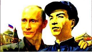 Сибирь КИТАЙСКАЯ!!!