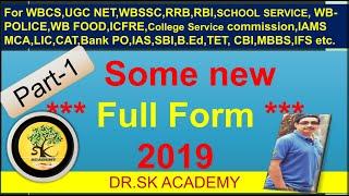 নতুন কিছু full form ........ competitive exam এ কাজে আসতে পারে