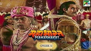 क्यूँ गंधर्वों ने दुर्योधन को पकड़ा? | Mahabharat Stories | B. R. Chopra | EP – 51 - Download this Video in MP3, M4A, WEBM, MP4, 3GP