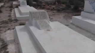 preview picture of video 'OraPorTunez - Región de Kasserine, Tunisia 001'