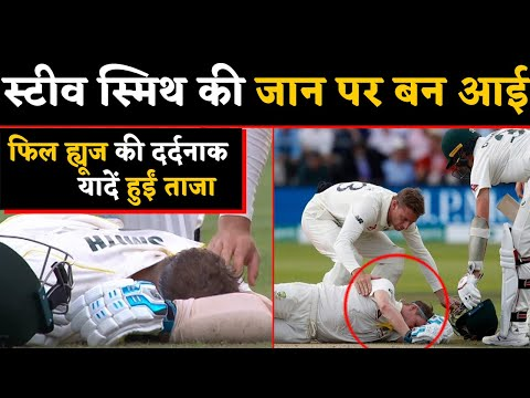 Steve Smith suffers horrific injury after hit by deadly bouncer from Jofra Archer | वनइंडिया हिंदी