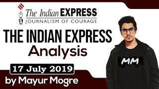 17 July 2019 - The Indian Express Newspaper Analysis हिंदी में - [UPSC/SSC/IBPS] Current affairs