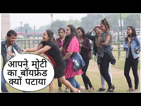 Aapne Iska Boyfriend Kayu Pataya Prank On Cute Tiktok Girl By Desi Boy With New Twist Epic Reaction