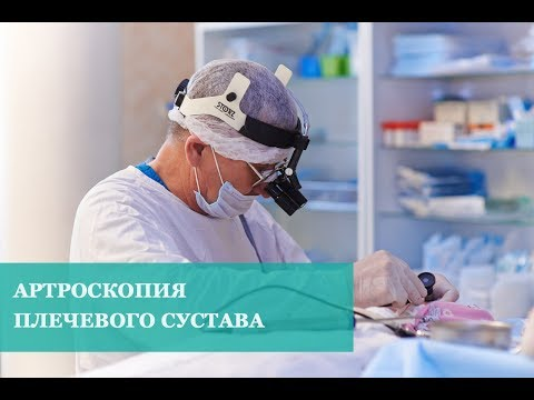 Хирургия. Эндоскопический метод. Казань.