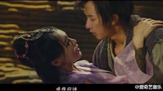 MV Teaser HD 720P 一生所爱 Lifetime Love Ost A Chinese Odyssey 3  HanGeng