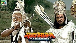 भीष्म पितामह और परशुराम का युद्ध | महाभारत (Mahabharat) | B. R. Chopra | Pen Bhakti - Download this Video in MP3, M4A, WEBM, MP4, 3GP