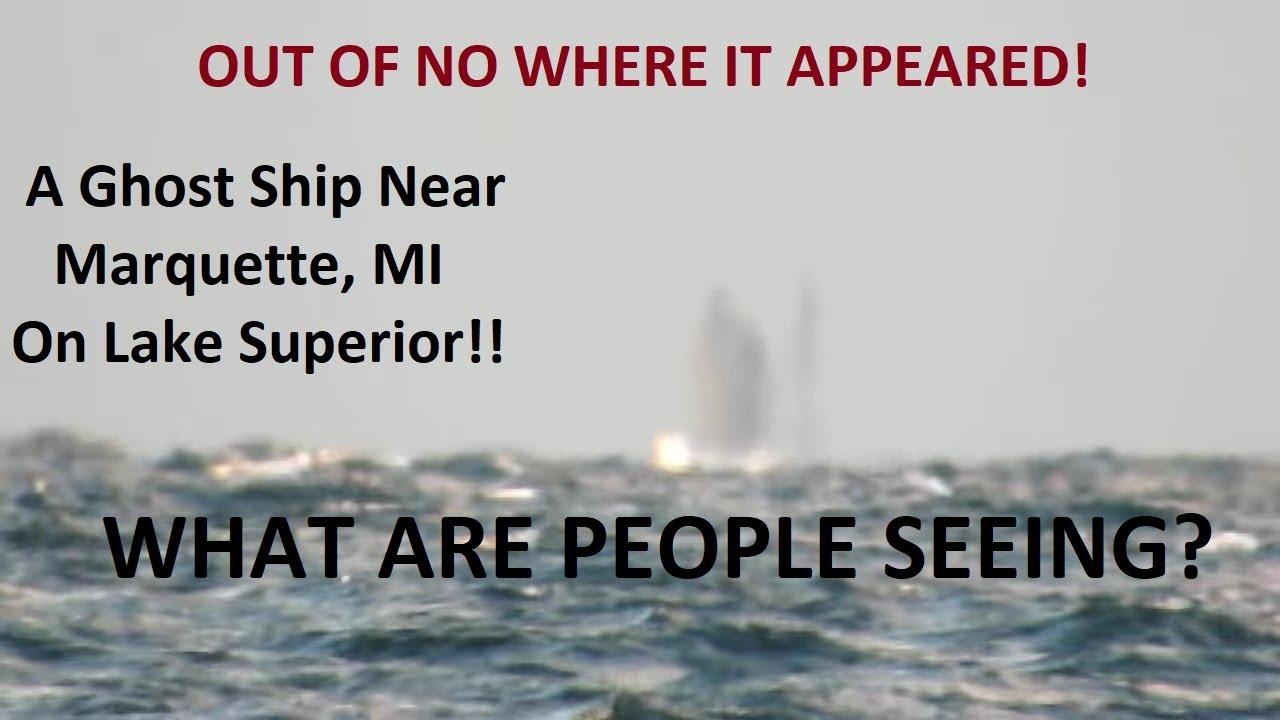 Корабль-призрак на Великих озерах