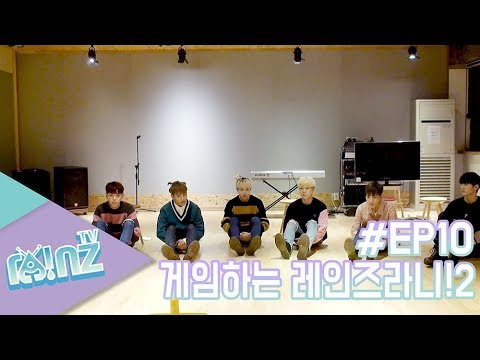 레인즈 (RAINZ) TV episode 10