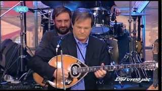 """Video thumbnail of """"Νικολόπουλος & Παπάζογλου - Με τα φώτα νυσταγμένα"""""""