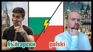 Are Slavic Languages Similar? | Polish Bulgarian Comparison | Guess a City