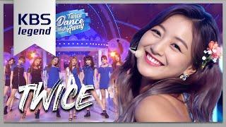 Gambar cover Dance The Night Away - TWICE(트와이스) 뮤직뱅크 Music Bank.20180713