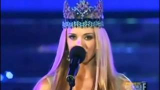 Ksenia Sukhinova Miss World 2008 Farewell
