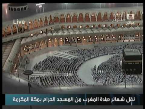 تلاوة خاشعة من سورة الفرقان من صلاة المغرب – الشيخ ماهر المعيقلي