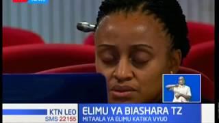 Shirikisho la Shule kuu za Biashara Barani Afrika laandaa mkutano mkuu Tanzania
