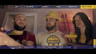 Рекламный ролик для NOVOSTROEV