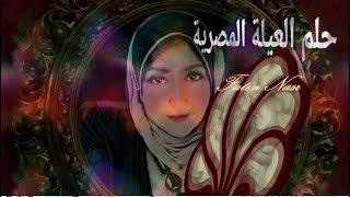 اغاني طرب MP3 مراكبي ... اسماعيل شبانة تحميل MP3