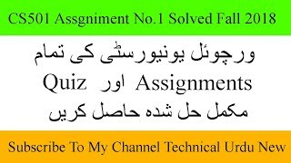 CS501 Assignment No.1 Complete Solution Fall 2018 | Technical Urdu New