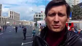 """""""Шторм"""" пообщался с Дмитрием Гудковым на митинге оппозиции"""