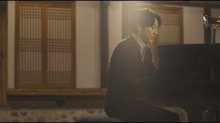 Yiruma - Sunset Bird | kiwa LIVE session