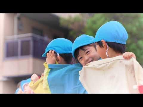 江北さくら幼稚園 (3)年中・体操