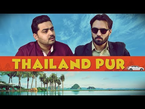 Thailand Pur | Funny Short Film | The Idiotz | Deluxe Holidays