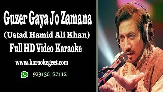 Guzer gaya jo zamana Video karaoke with lyrics - YouTube