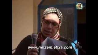 preview picture of video 'تكريم 2 بمدينة وادي زم 14-3-2014'