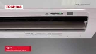 Кондиционер TOSHIBA RAS-13N3KV-E от компании F-Mart - видео